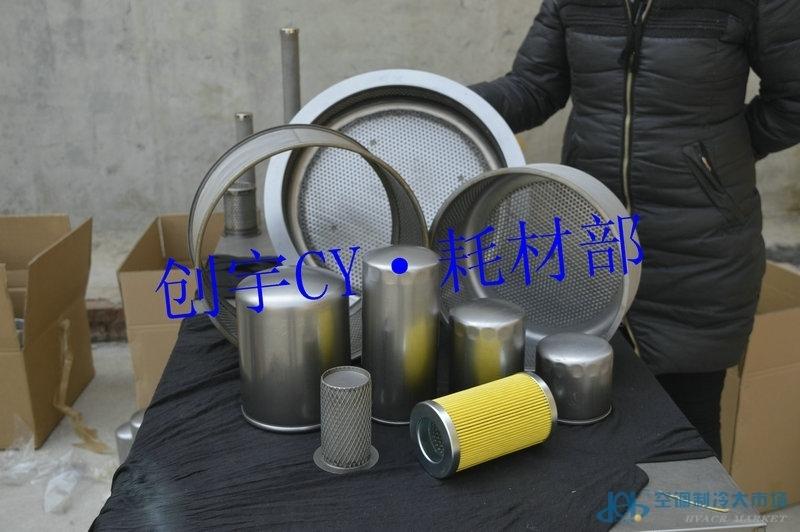 螺杆式制冷压缩机比泽尔362015-02油过滤器