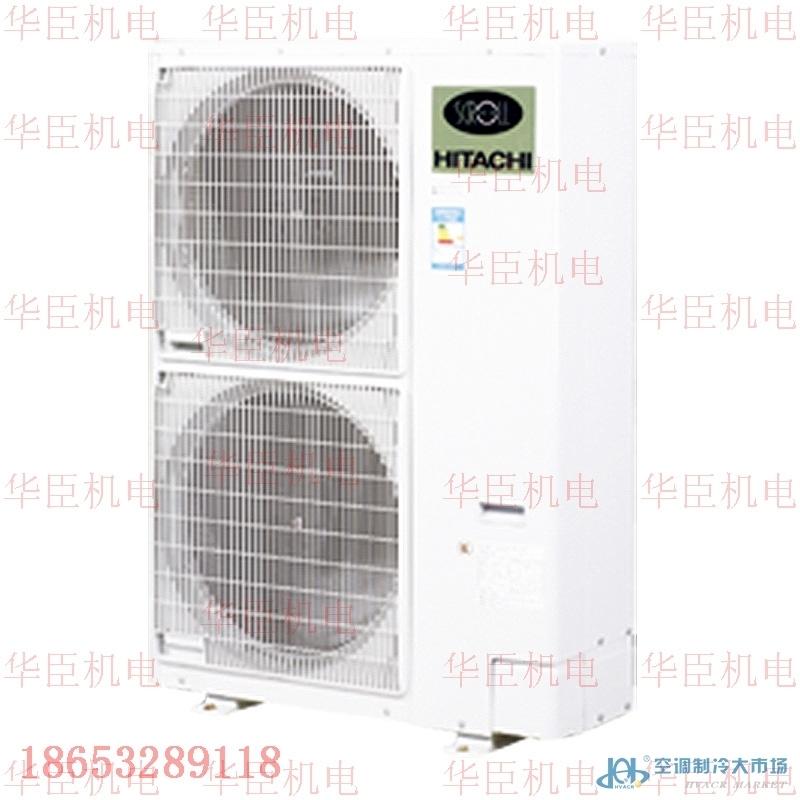 日立中央空调 单元机强热型 ras-125hyeq室外机