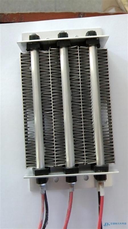 ptc空气加热器-电加热-空调制冷大市场
