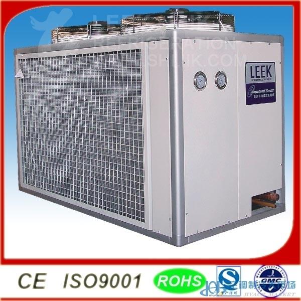 10匹风冷水冷顶出风箱体式冷库冷冻制冷机组