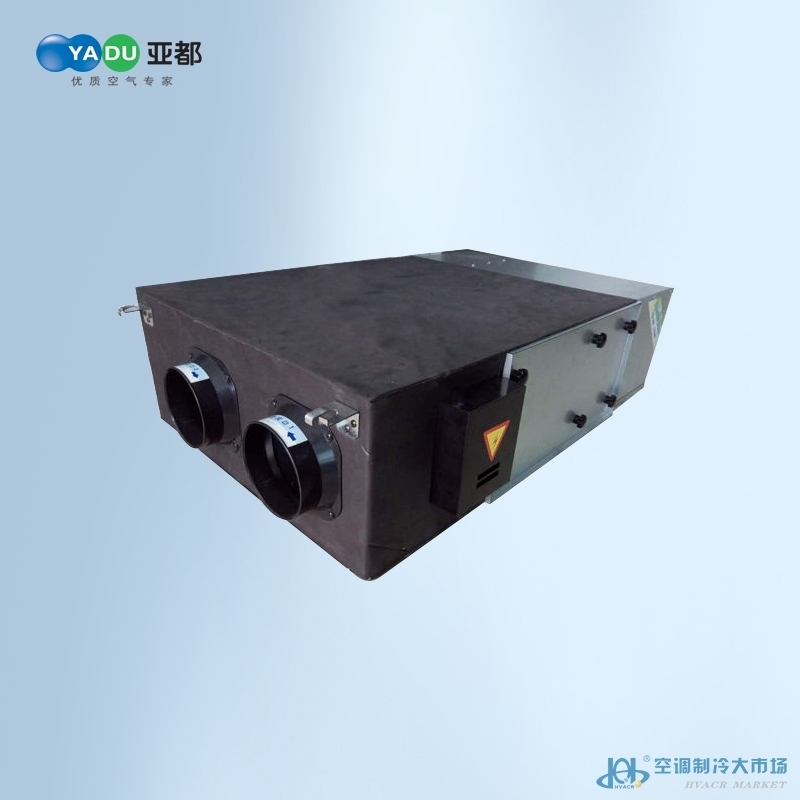 亚都yhq-800新风换气机全热交换器