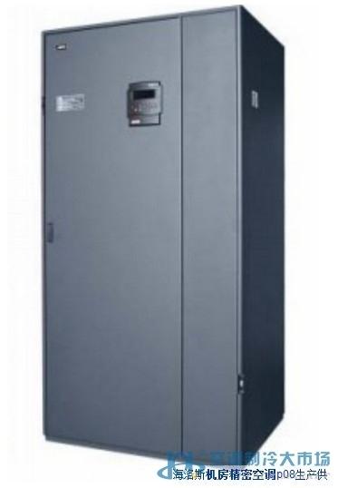 宁波机房空调报价 机房精密空调维修