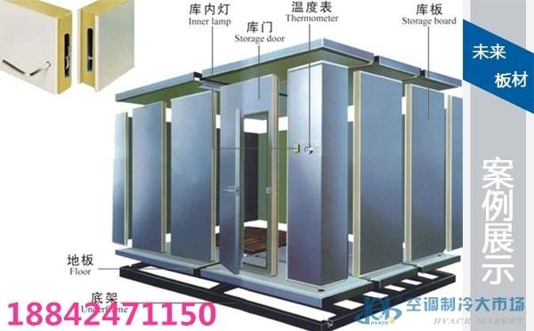 哈尔滨聚氨酯冷库板安装设计|齐齐哈尔冷库板冷库门