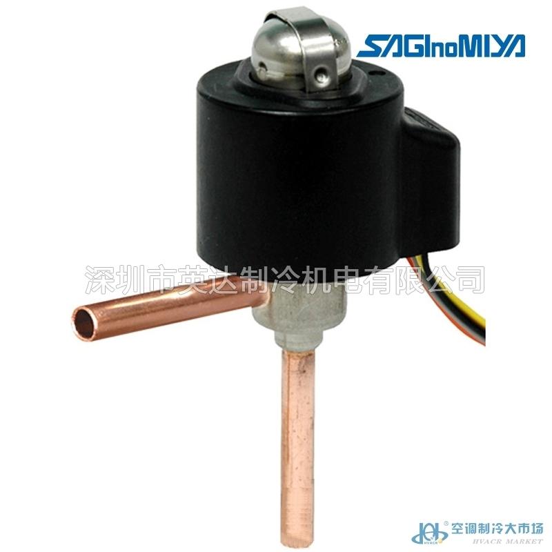 原装进口日本鹭宫电磁阀nev-603dxf-电磁阀-空调制冷