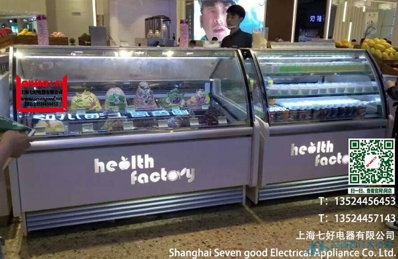 成都圆桶冰淇淋柜