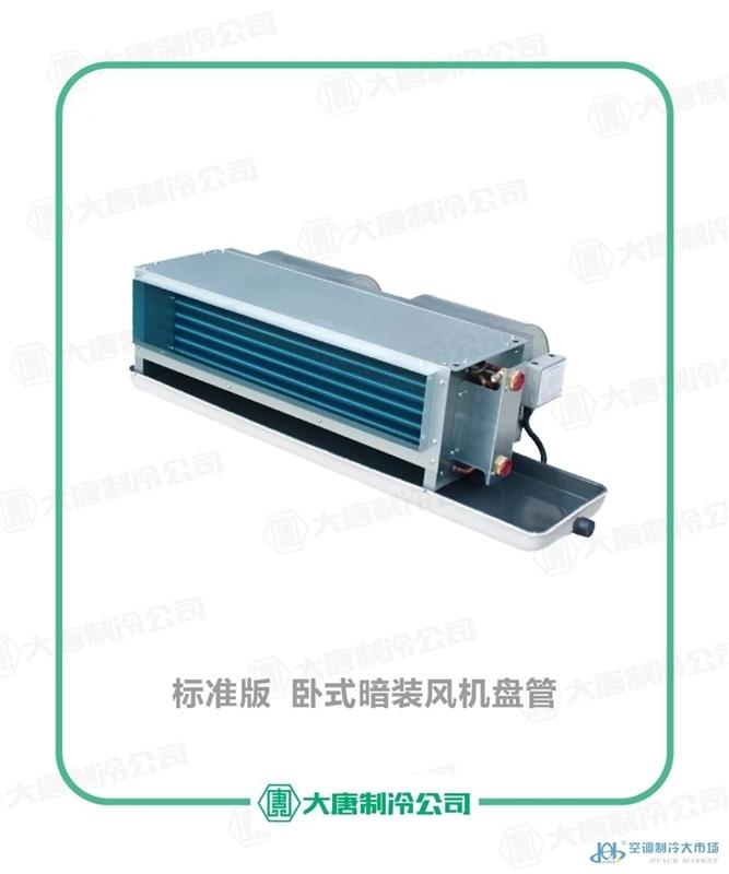 空调改板电路图