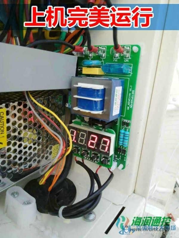 三花电子膨胀阀控制器,鹭宫电子膨胀阀驱动器
