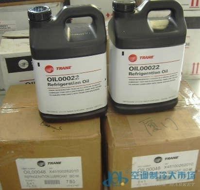 特灵冷冻油OIL00022  OIL00031  OIL00048