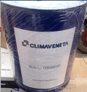 克莱门特UC6460194压缩机专用油