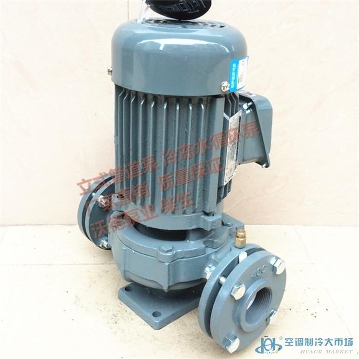 源立立式冷冻水循环泵YLGc80-16