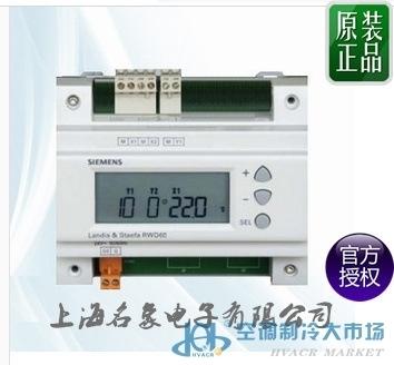 西门子RWD62 RWD68 RWD60 通用控制器 暖通空调控制器