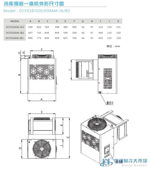 相比,减少约70%),大幅节能(与电加热对比,耗电减少80%),冷库温升小; c图片