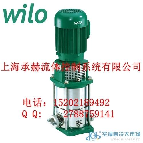 原装威乐立式不锈钢水泵MVI202冷冻水循环/口径25