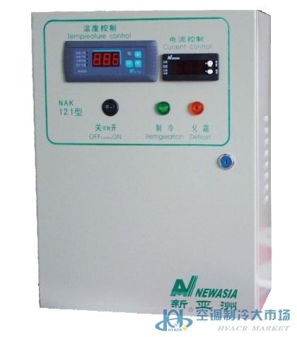 新亚洲电控箱制冷 化霜15kw