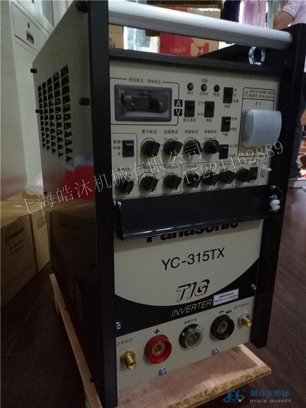 松下逆变直流tig焊yc-315tx脉冲氩弧焊机