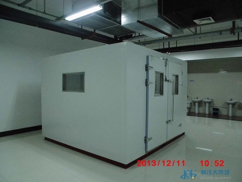 实验室冷库