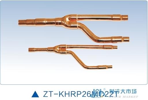 振通大金r410a系列分歧管 zt--khrp26mc22t