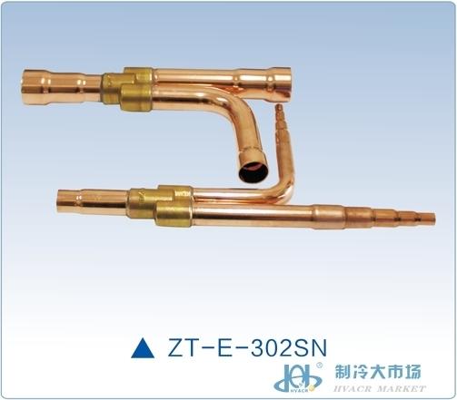 振通日立系列中央空调分歧管 ZT--E--302SN
