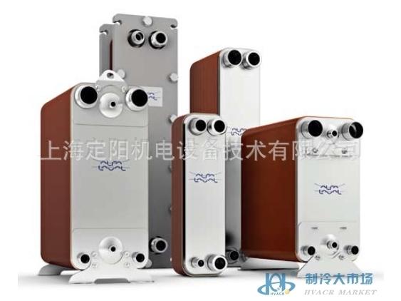 阿法拉伐alfalaval R410A冷凝器 水冷凝器 制冷冷凝器