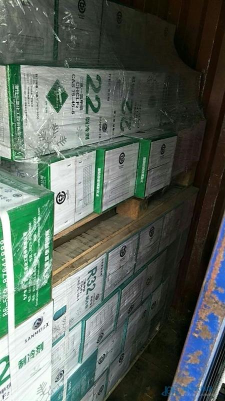 广东省一级代理三美品牌制冷剂R22  空调、冷冻冷藏