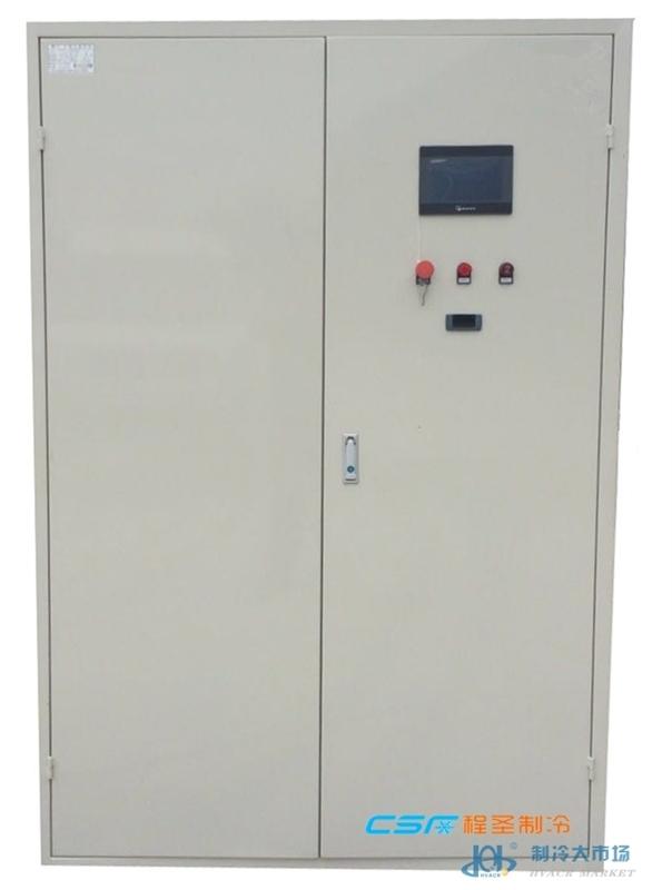 制冷控制柜_大型冷库电控柜_温度控制柜_制冷机组一体
