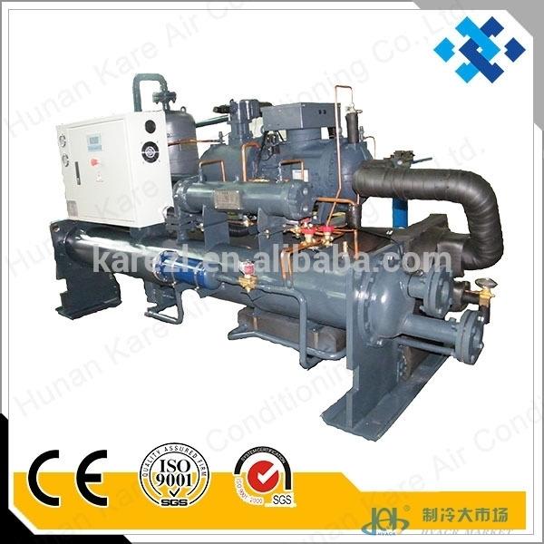 水冷螺杆式低温冷水机组 (-5℃)