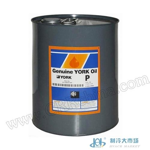 约克P冷冻油,YORK低温螺杆机油