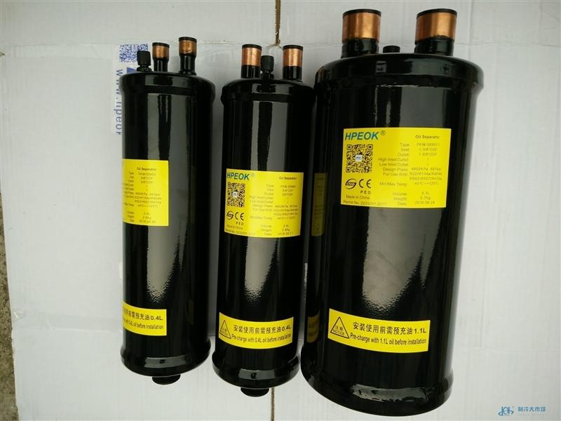 冷库空调制冷压缩机油分离器高压油分55877/22mm接口