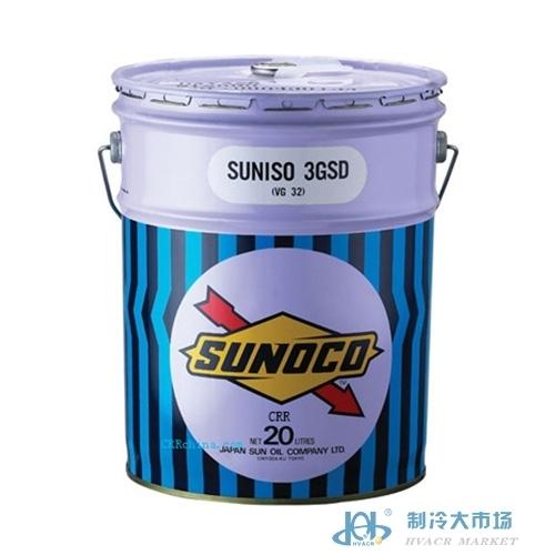 日本太阳矿物冷冻油