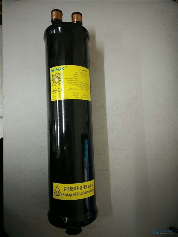 冷库空调制冷机组油分离器PKW-0409/28mm接口