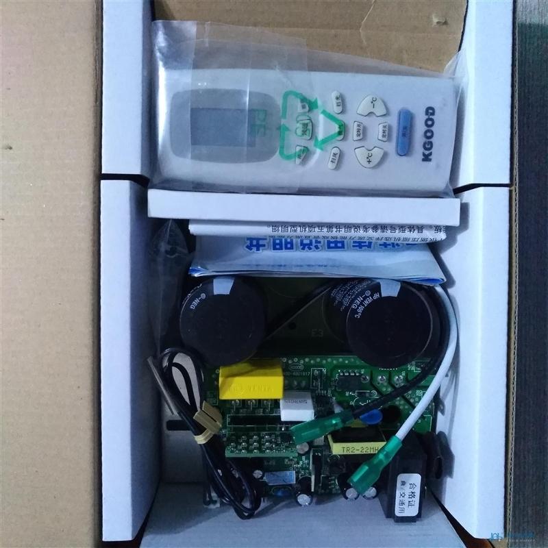 交直流变频空调万能板-电路板-制冷大市场