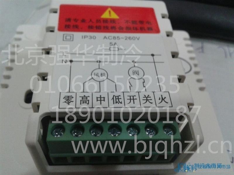 约克温控器APC-TMS2000DA三速开关风机盘管温度控制器