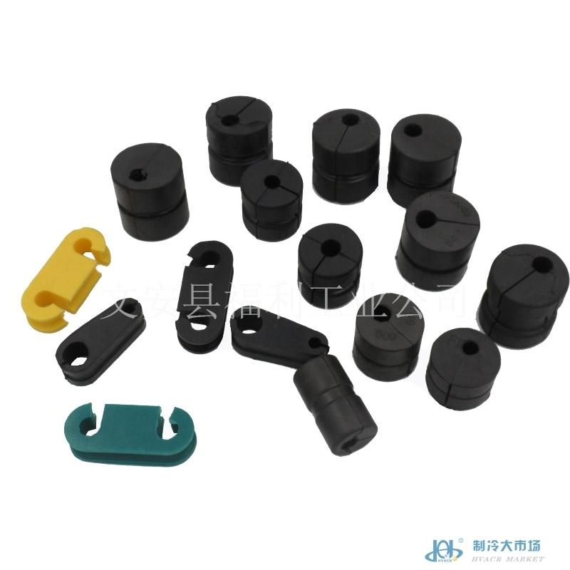 空调热泵冷干机空气能热水器的配件铜管橡胶减震橡胶减