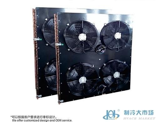 FNH型风冷冷凝器