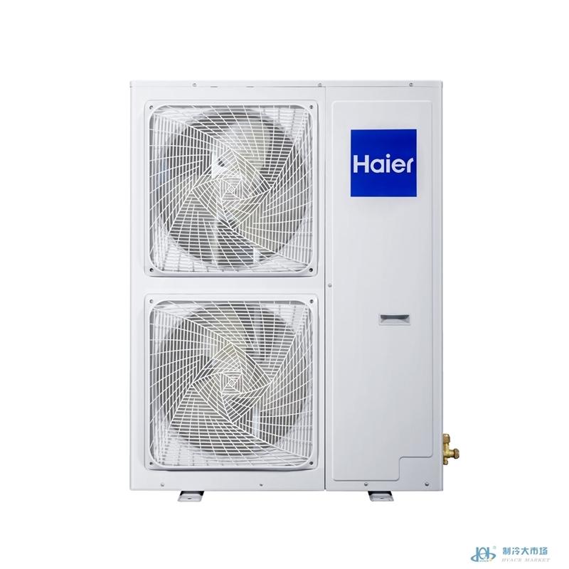 天津海尔中央空调变频多联机