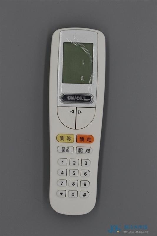 格力遥控系列产品