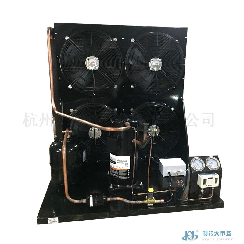 15P谷轮/艾默生ZB114系列全封闭风冷机组/保鲜冷藏机组