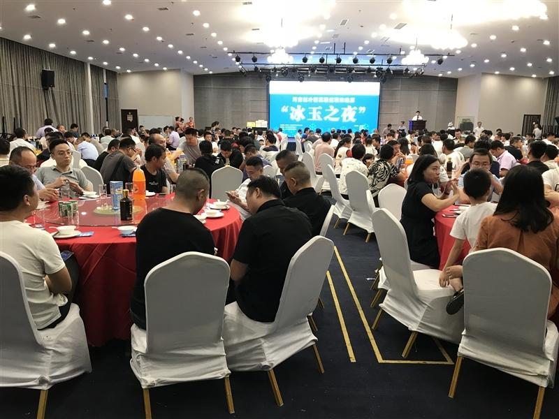 2019联谊会晚宴冠名