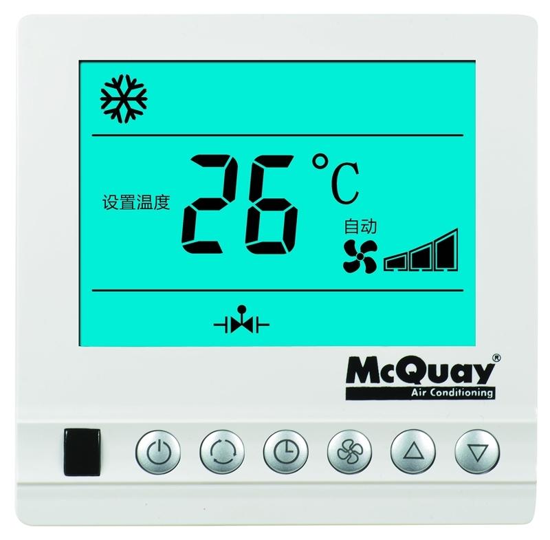 麦克维尔风机盘管温控器面板AC8100两管制四管制