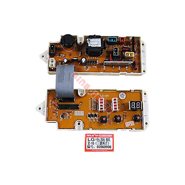 洗衣机-lg电脑板(系列)-电路板-制冷大市场