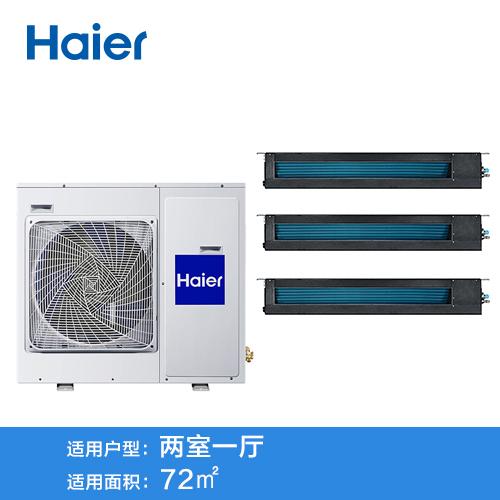 海尔空调线路接法图解_海尔空调线路图