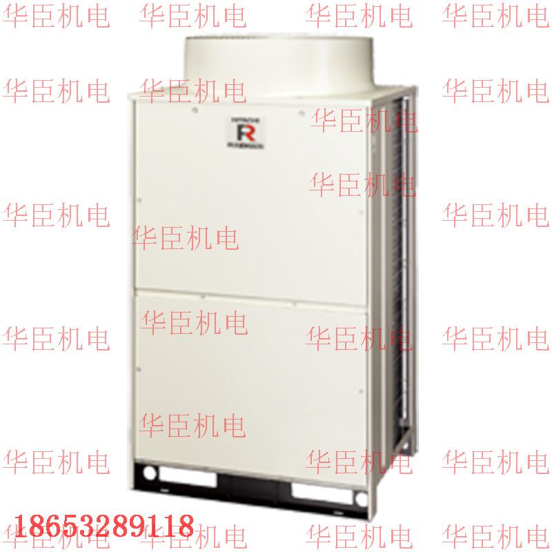 日立中央空调 更新机系列 8匹商用中央空调室外机