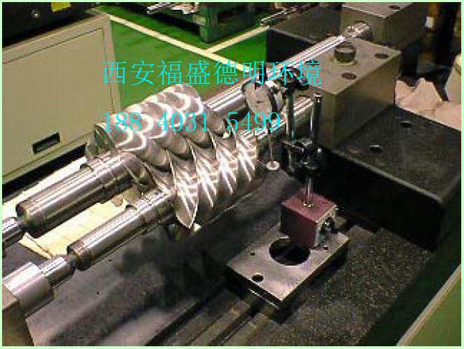 螺杆压缩机螺杆维修