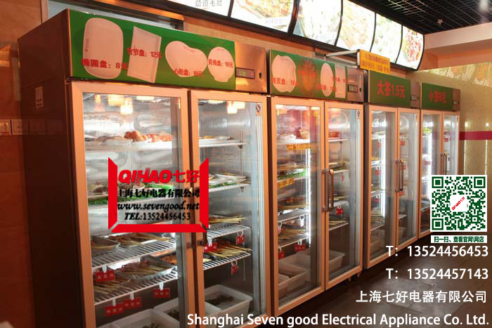 内蒙古订做烧烤展示柜价格 呼和浩特串串香菜品点菜柜