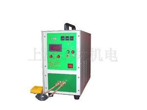 DL―15A高频感应加热机,焊接设备-上海子林王牌推荐