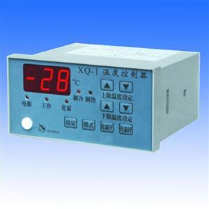 XQ―1(8)制冷制热带化霜温控器