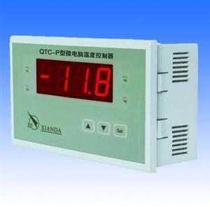 温控器QTC―P系列