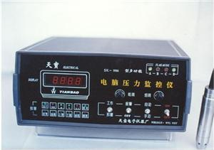 电脑压力监控仪