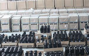 美国艾默生 谷轮压缩机