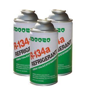 绿色节能环保制冷剂